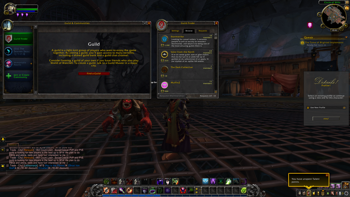 wow find guild by name