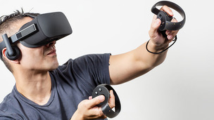 Oculus fingertracking