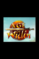 Age of wulin box