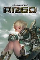 Argo online art2