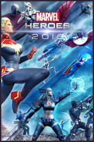 Marvel heroes 2016 game box art