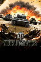 Worldoftanks game box art