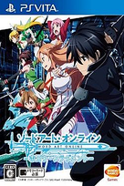 Sao box art