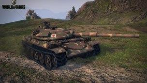 Wot screens tanks japan stb1 %28105%29 image 06