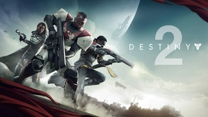 Destiny 2 official reveal art