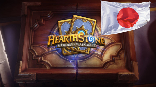Hearthstone coming to japan title