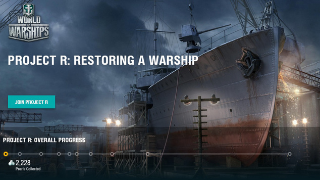 Wows projectr snapshot