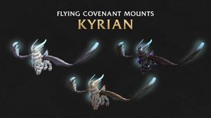 1200kyrian mount